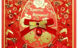 Пасха Христова в кладбищенском благочинии г. Киева.