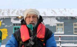 Отпевание Вернигорова Виталия Петровича, участника первой украинской экспедиции в Антарктиду
