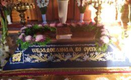 Праздник Успения Божией Матери на Лесном кладбище